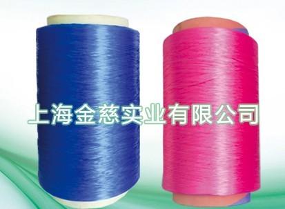丙纶工业丝
