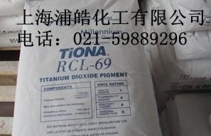 钛白粉R69-美礼联钛白粉RCL69