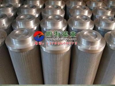 黎明液压滤芯LH0660D10BN/HC