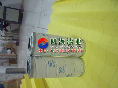 颇尔滤芯HC9600FKS16H