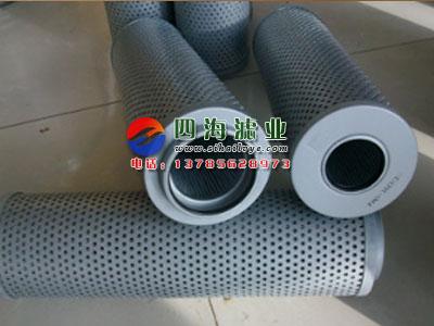 黎明液压滤芯SFAX-630×10