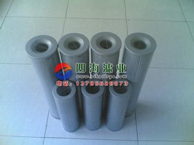 黎明滤芯TFX-630×100