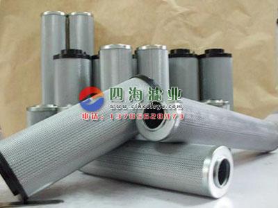 黎明滤芯HDX-250×10