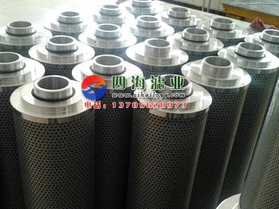 黎明液压滤芯TZX2-250×20