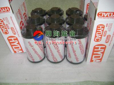 贺德克回油滤芯0240R010BN3HC