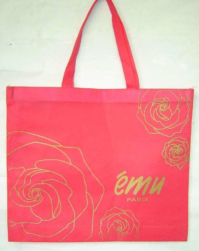 广告袋|无纺布袋|手提袋|购物袋|环保袋|礼品袋|宣传袋