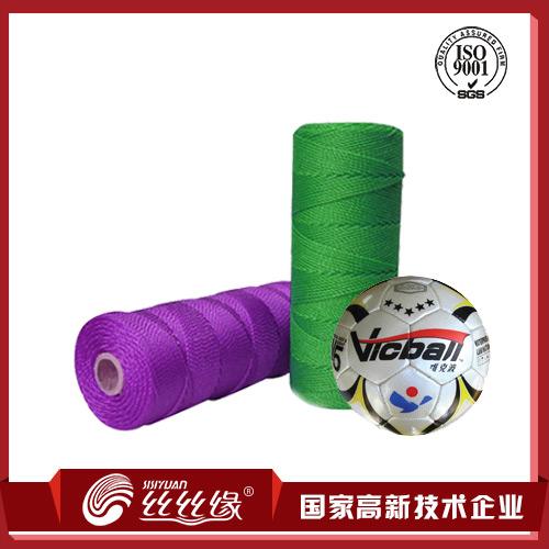 手缝球线(高强丙纶线)