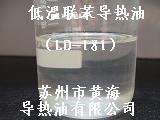 联苯-联苯醚