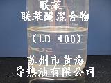 联苯锅炉用热媒导热油