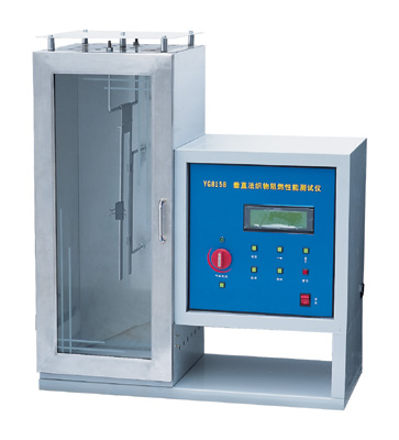 织物阻燃性能测试仪