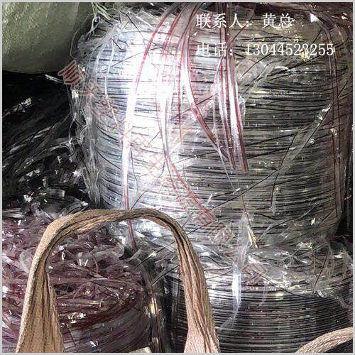 长年收购:丙纶废丝,废料,废带等。