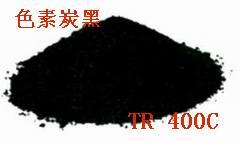 碳黑 油墨用炭黑