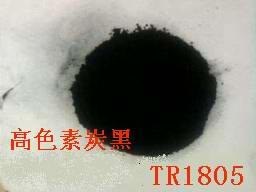 碳黑 丝印油墨专用色素炭黑