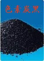 碳黑 卡博特色素碳黑430