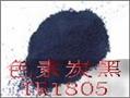 碳黑 水性油墨用色素碳黑