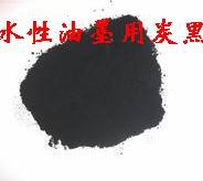 色素炭黑与油墨品质