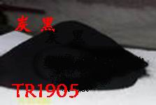 黑砂浆水性色素炭黑