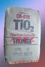 CR-828金红石型钛白粉