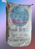 R-930金红石型钛白粉
