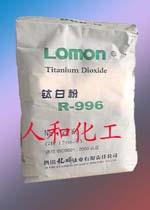钛白粉,东莞钛白粉有限公司,四川,福建