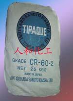 深圳钛白粉