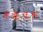 供应广东钛白粉东莞钛白粉|金红石型钛白粉
