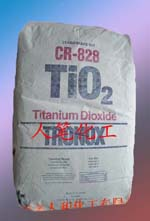 R828钛白粉,828钛白粉,钛白粉