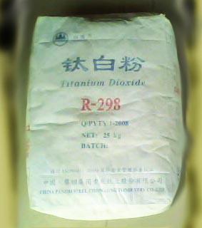 钛白粉R-258,钛白粉R-298,钛白