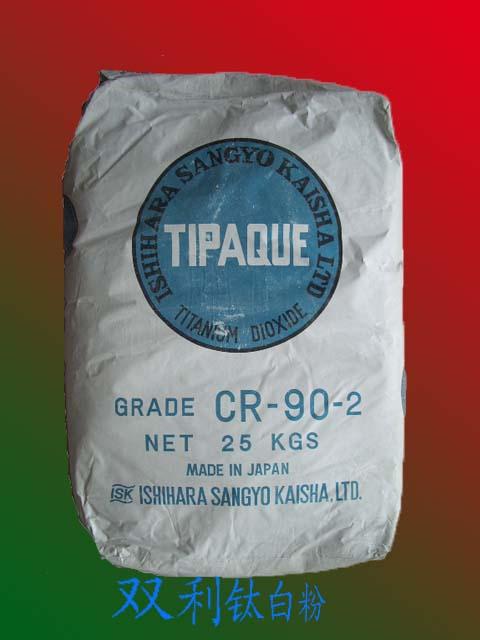 日本石原钛白粉CR-90-2,石原钛白粉
