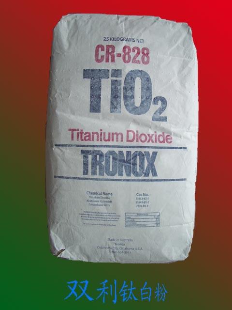 科美基钛白粉CR-828,706钛白粉