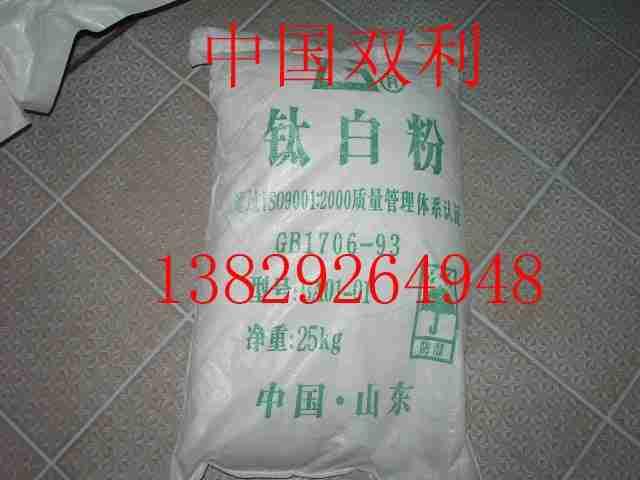 提供高性价比东莞钛白粉BA01-01