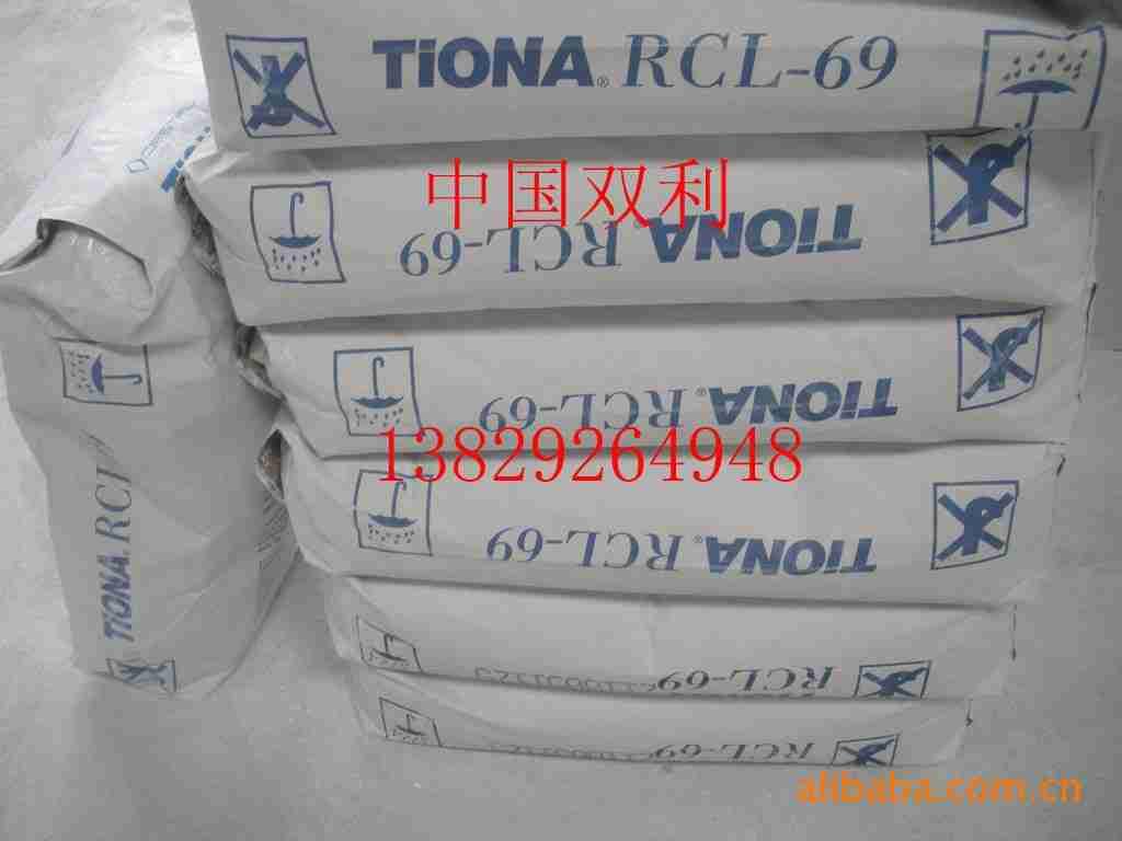 提供高性价比东莞钛白粉rcl-69