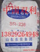 提供高性价比东莞钛白粉sr-236