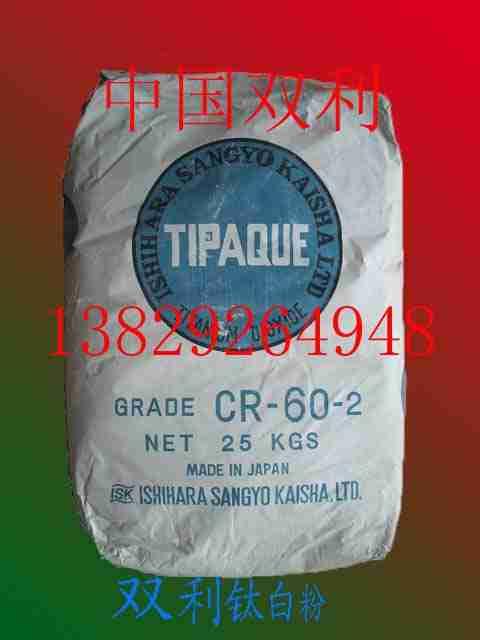 石原东莞钛白粉CR-60-2/CR602