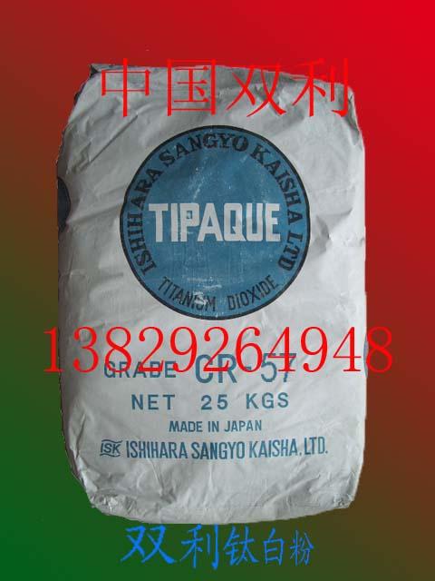 高耐候性CR-57/cr57钛白粉