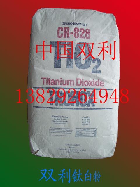 高光泽cr-828/CR828钛白粉
