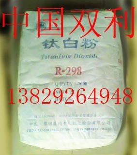 高遮盖力r-298/R298钛白粉