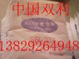 耐高温sr-237/SR237钛白粉