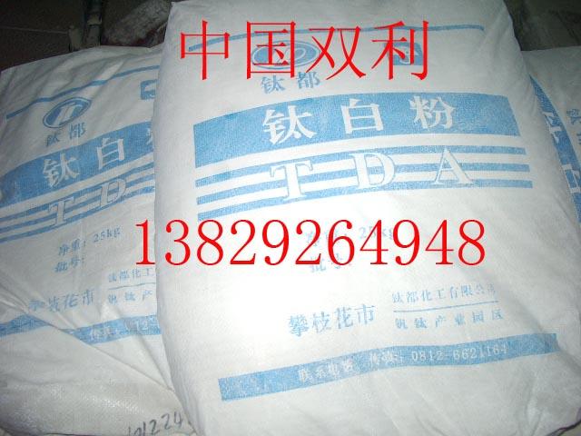 攀枝花钛白粉TDA-110/TDA110