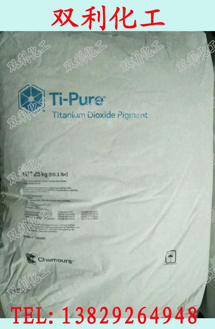 美国杜邦钛白粉R-706,美国杜邦钛白粉