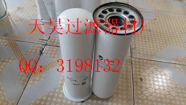 特灵中央空调油过滤器ELM01405