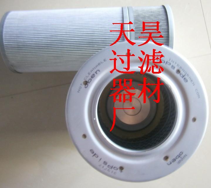 齿轮箱滤芯319435