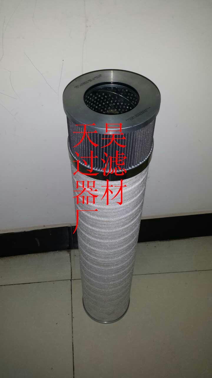 FD70B-602000A014