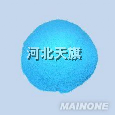 民用聚乙烯浸塑粉末涂料---河北天旗塑胶