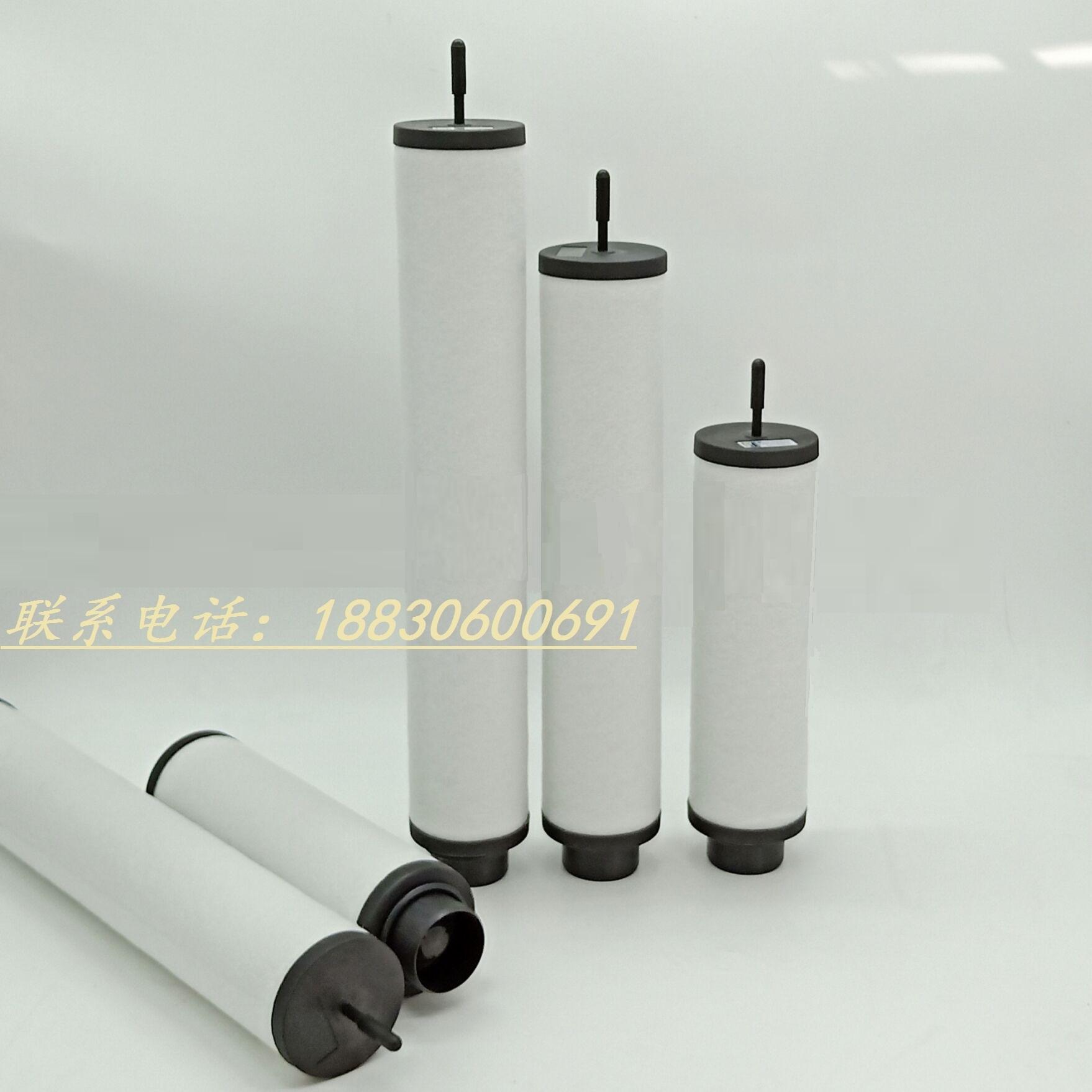 中德真空泵油雾分离器ZD7180011,ZD7180021