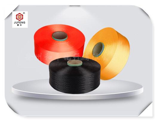 和平化纤专业生产高强丙纶丝