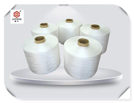 土工布织造专用高强丙纶长丝