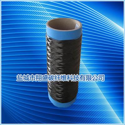 碳纤维等外丝