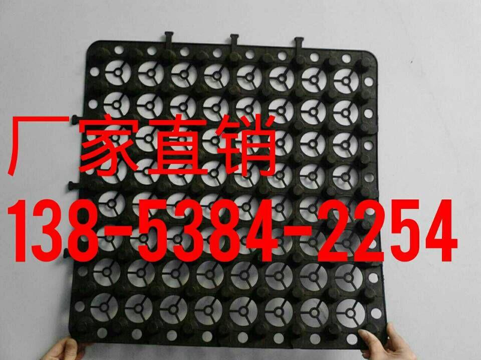 南京地下室排水板无锡车库滤水板