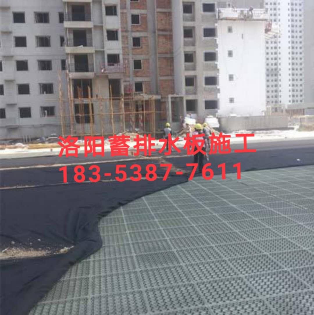 洛阳车库加强型蓄排水板→泽瑞厂家